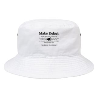 文字ネタ472  新馬大好き 黒 Bucket Hat