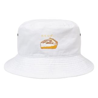 大好きなレモンパイ Bucket Hat