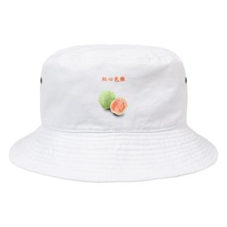 紅心芭樂 ほんしんばーらー Bucket Hat