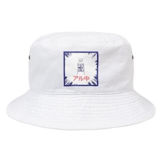 アル中 Bucket Hat