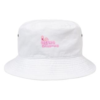 mumu_02のうさぎだからわかんな~い♥ Bucket Hat