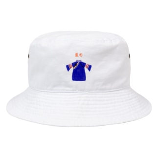 藍衫 らんしゃん Bucket Hat