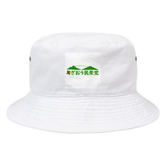ざおう民衆党 Bucket Hat