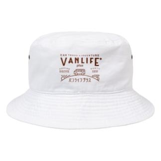 vanlife plusのvanlife plus_logoset01 Bucket Hat
