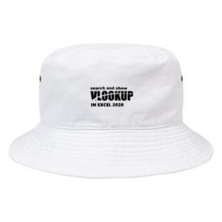 やまたけのVLOOKUP2020 Bucket Hat