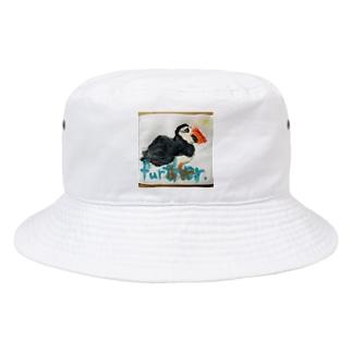 further.ーはるかとおくへ Bucket Hat