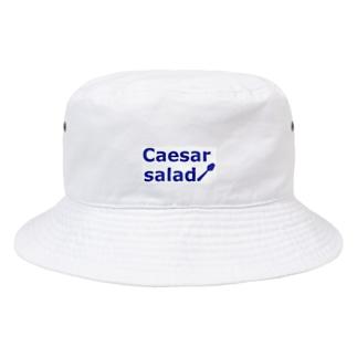 シーザーサラダ Bucket Hat