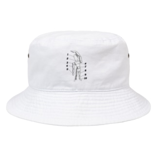 ノボルくん部位番号 Bucket Hat