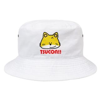 コウシュウペンのツコーン! Bucket Hat