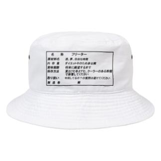 フリーターTシャツ Bucket Hat