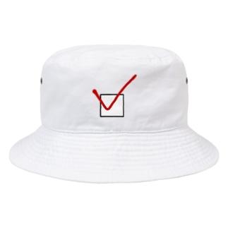 肉のMaximaのレ点。 Bucket Hat