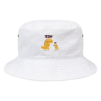 オオショウサンウオ Bucket Hat