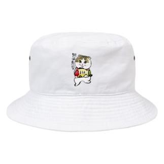 tantan&ikoのお店の黄ぶな🐟たんたん Bucket Hat