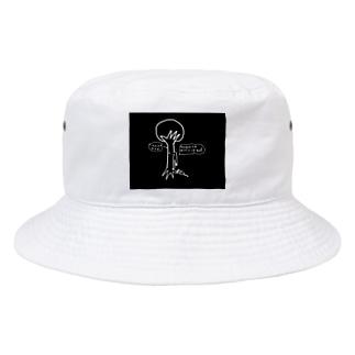 Tim-IllustrationのYou aremyfriend Bucket Hat