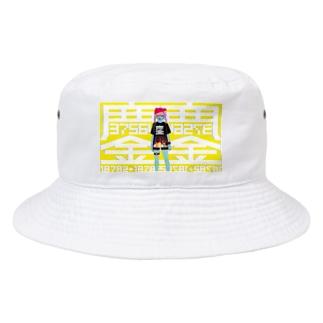 みなごろしちゃん_001 Bucket Hat