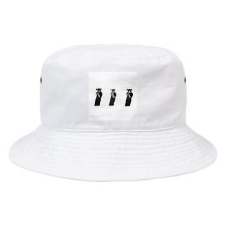 ツインテールずっきゅん Bucket Hat