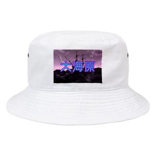 CABALA 大海原 Bucket Hat