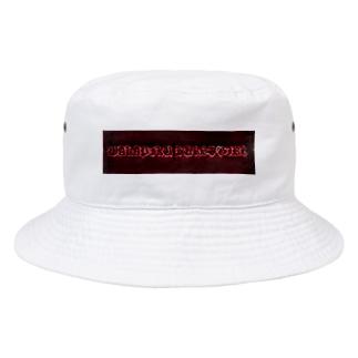 あ Bucket Hat