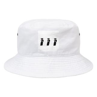 flowerandnose Bucket Hat