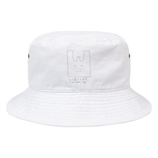レジ袋いります(黒文字) Bucket Hat