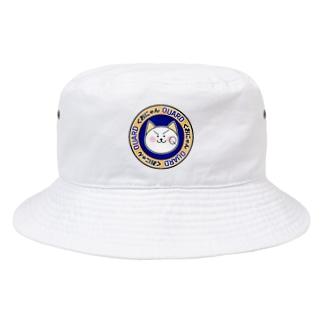 くおにゃんNewロゴ Bucket Hat