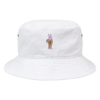 プロポーズ(うさぎ) Bucket Hat