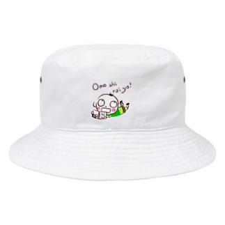 Sachiのおもしろいよくん Bucket Hat
