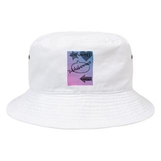 時は金なり ayu. Bucket Hat
