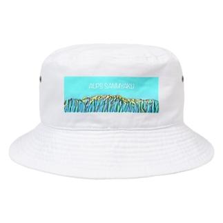 ALPS(アルプス山脈)グッズ Bucket Hat