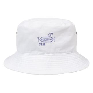 焼魚 Bucket Hat