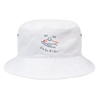 ぶんちょ すいたい (青字) Bucket Hat