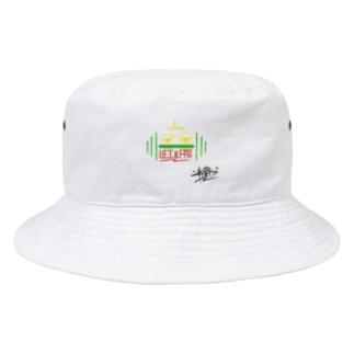 ダンベル × ガシラ(ラスタカラー) Bucket Hat