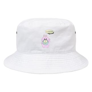 【Yuwiiの店】ゆぅいーのうさBABY Bucket Hat