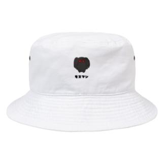 モスマンくん Bucket Hat
