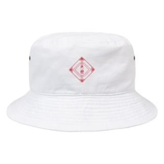 fake China? Bucket Hat