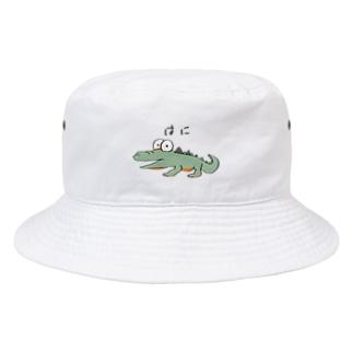 wow…hani? Bucket Hat