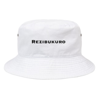 Rezibukuro Bucket Hat