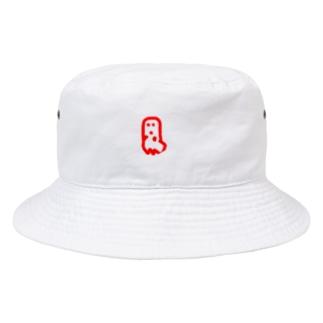 はにわ幽霊 Bucket Hat