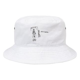 りゅうちゃんのトマトくん Bucket Hat