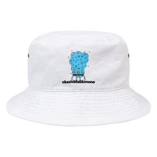 しゅわしゅわくん Bucket Hat