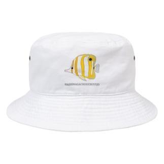 チョウチョウウオ Bucket Hat