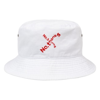 no,thanks Bucket Hat