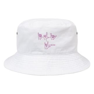 指文字:I LOVE YOU  Bucket Hat