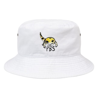 ピーターズバンデッドスキンク 爬虫類 トカゲ Bucket Hat