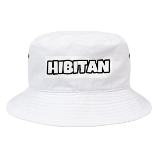 HIBITANBRAND Bucket Hat