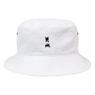 ▷sit/white Bucket Hat