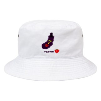 Thank you for your timeのナスがママ Bucket Hat