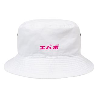 エバポ Bucket Hat
