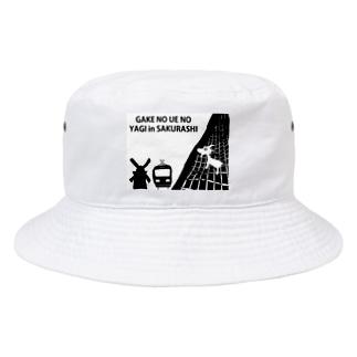 GAKE NO UE NO YAGI Bucket Hat