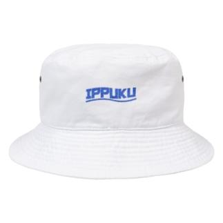 IPPUKU帽子 Bucket Hat